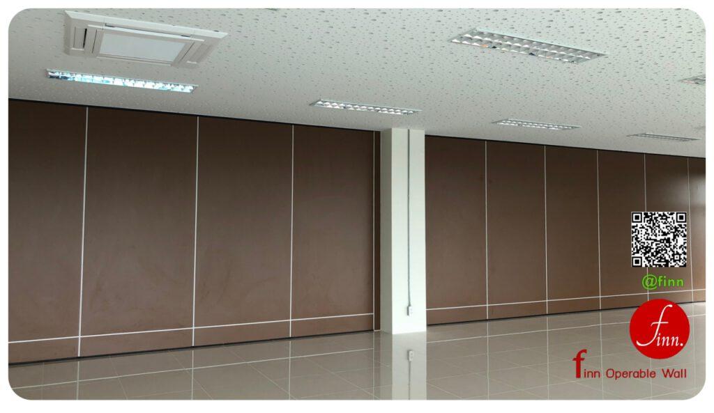 FINN ผนังบานเลื่อนกั้นห้องประชุม ใช้งานง่าย สวยงาม ดูทันสมัย